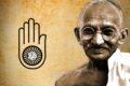 Día internacional de la no-violencia